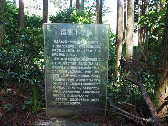 大川内山観光11