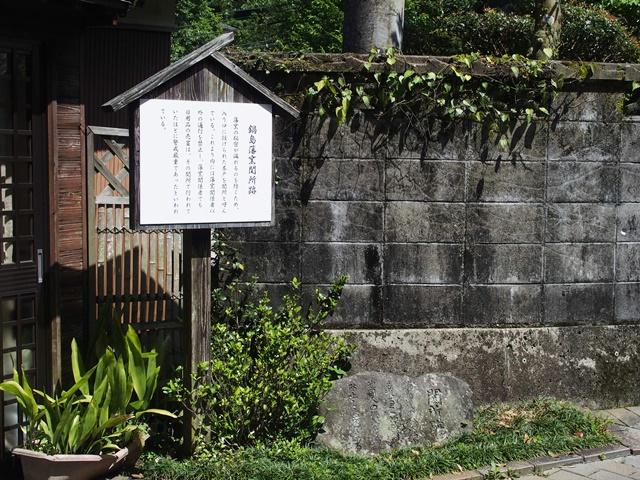 大川内山8