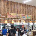 佐賀三瀬「やさい直売所マッちゃん」リニューアルしたのでバイキングランチを食べてきました。