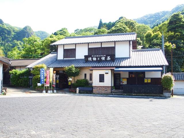 大川内山観光31