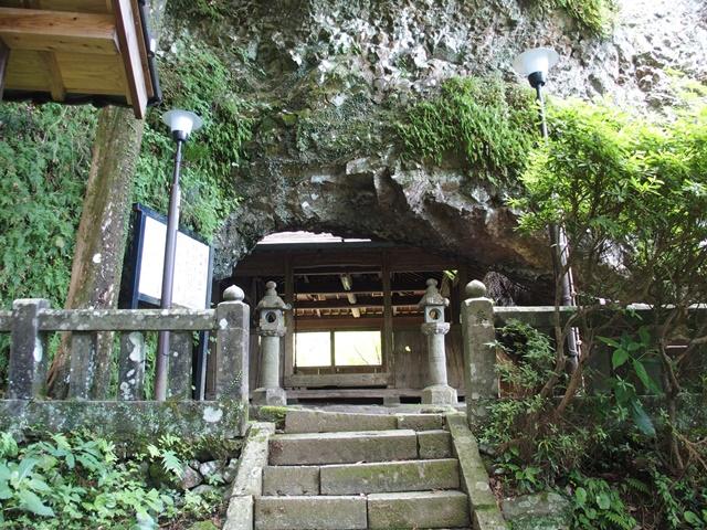 岳神社21