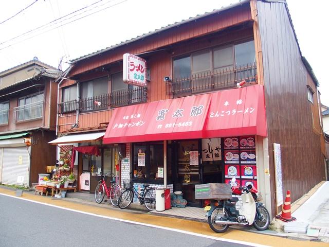 戸畑ちゃんぽん1
