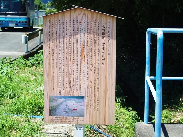 佐賀の乱寒水川7