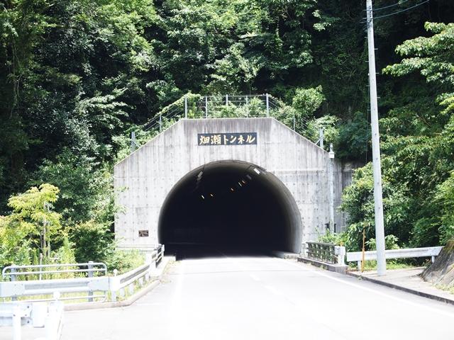 嘉瀬川ダム13