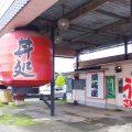 「讃岐屋(うどんのさぬきや)」で佐賀ランチ!巨大な赤ちょうちんが気になってたんですよ。