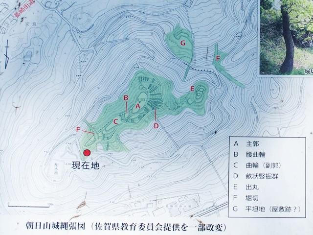 朝日山24