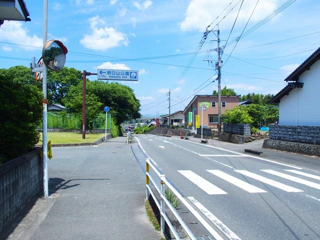 朝日山20