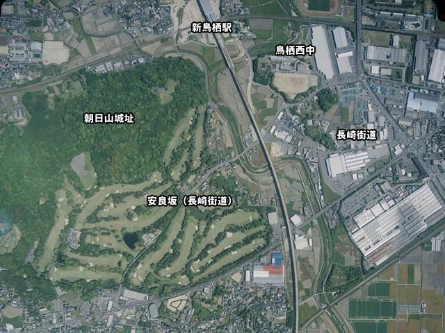 朝日山18