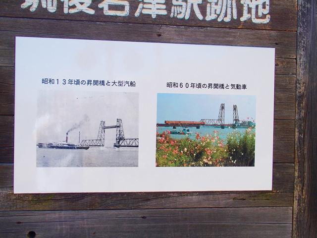 昇開橋14