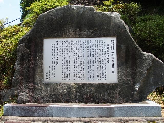 嘉瀬川ダム14