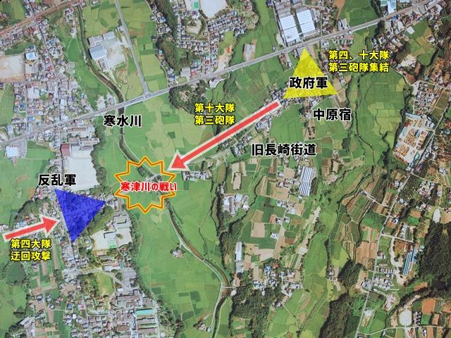 佐賀の乱寒水川18