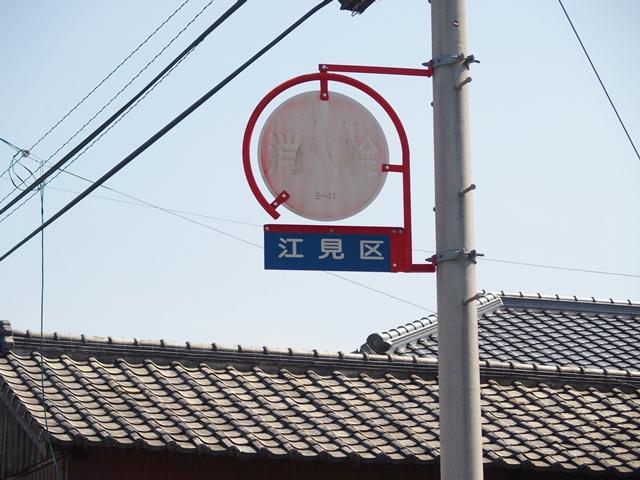 佐賀の乱憂国党9