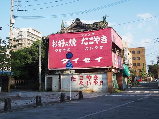 松原神社参道9