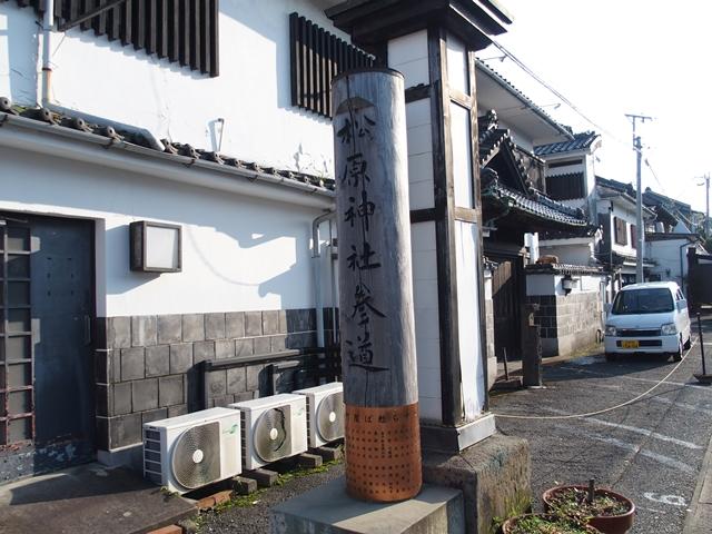 松原神社参道25