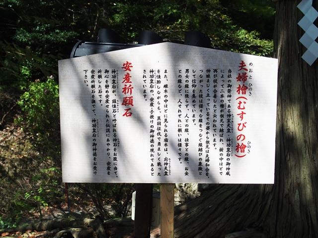 武雄神社24