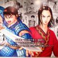 「キングダム展in佐賀」実写ムービーも公開!人気漫画の複製原画展レポート。