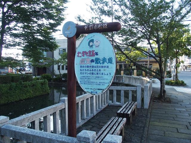 松原神社参道28