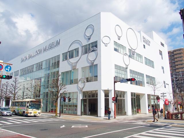佐賀バルーンミュージアム1