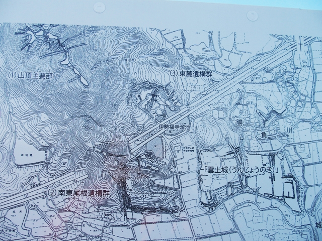 勢福寺城3