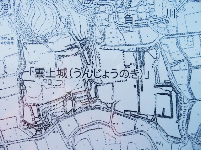 勢福寺城40