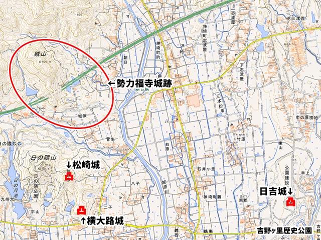 勢福寺城1