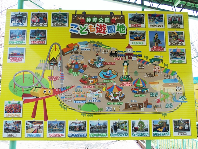 神野公園6