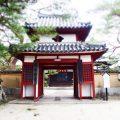 与賀城跡「龍泰寺」龍造寺家の菩提寺、佐賀城本丸広屋敷の部材が使われたお寺