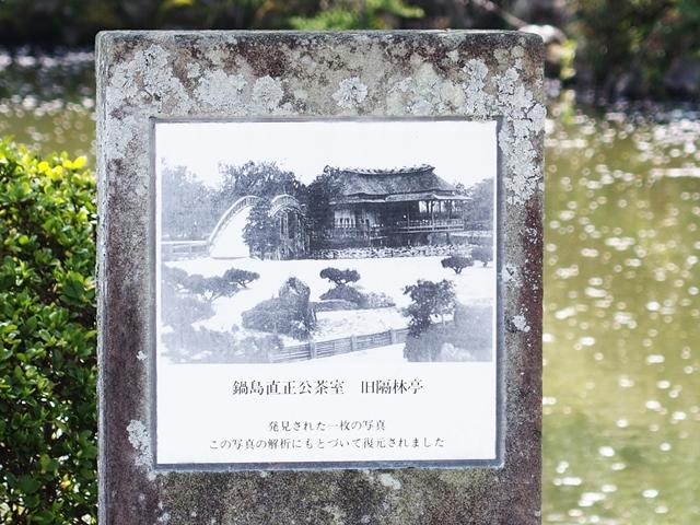 神野公園26