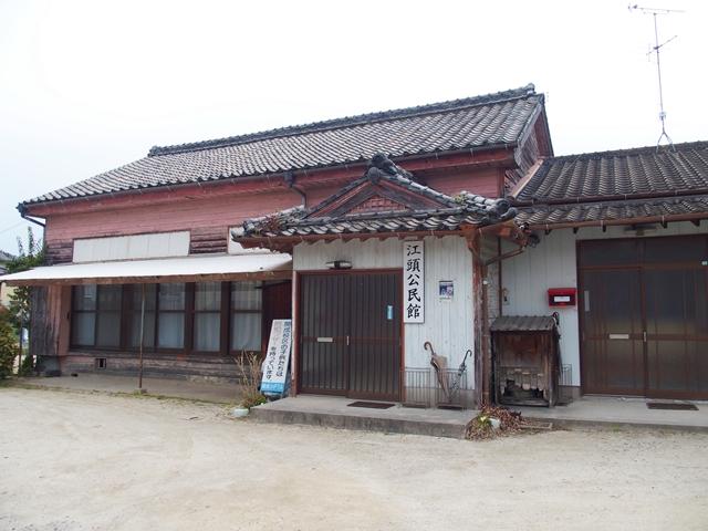 鍋島若宮神社19