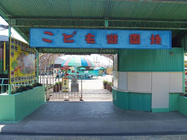 神野公園5