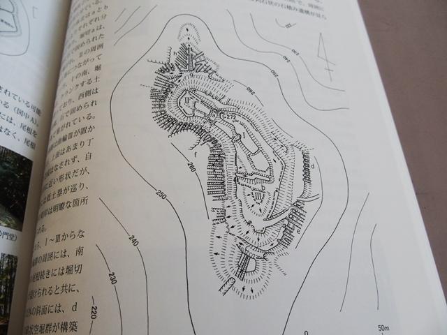 城の資料を6