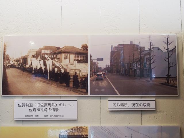 佐星醤油ギャラリー12