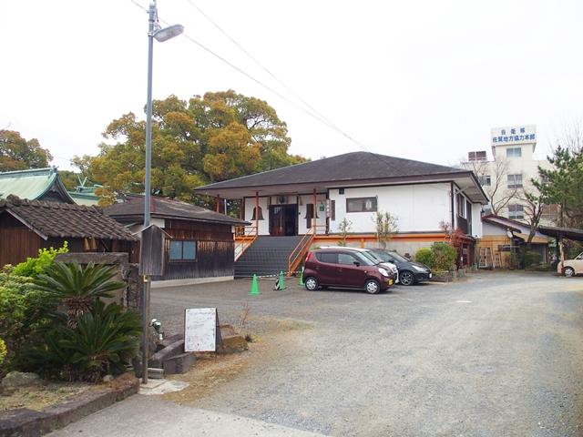 与賀神社26