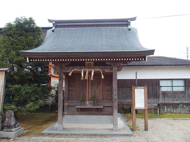 与賀神社20