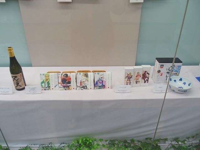 ロマンシング佐賀駅8