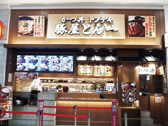 いきなりステーキ12