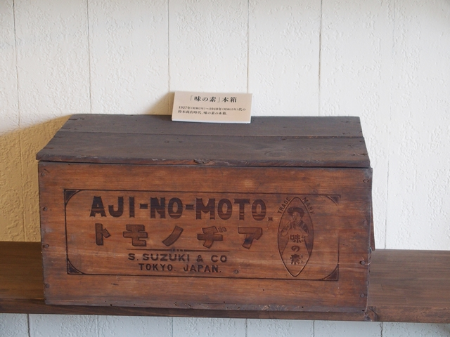 味の素木箱