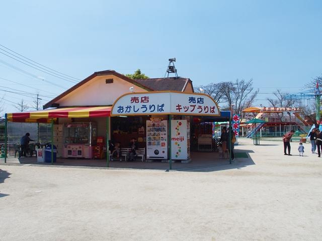 神野公園15
