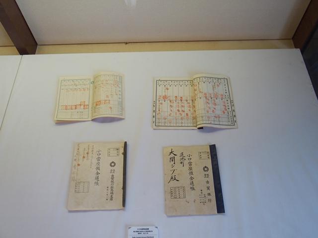 旧古賀銀行神崎21