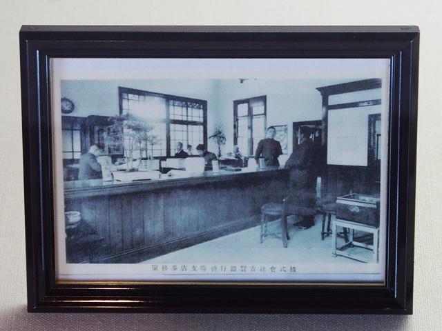 旧古賀銀行神崎7