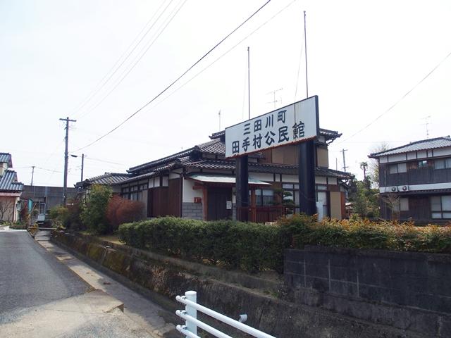 田手川戦場跡1