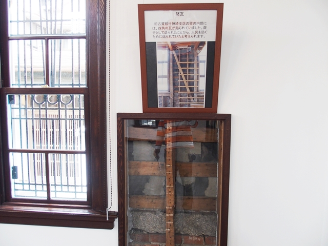 旧古賀銀行神崎10