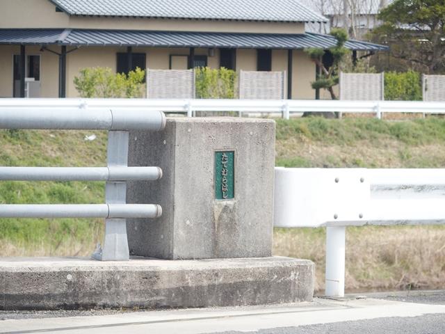 田手川戦場跡8