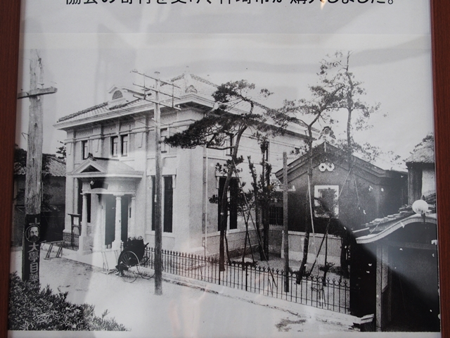 旧古賀銀行神崎3