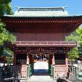 【佐賀まち歩き】与賀神社参道を歩く「道祖元町」と今に残る佐賀城下町の道