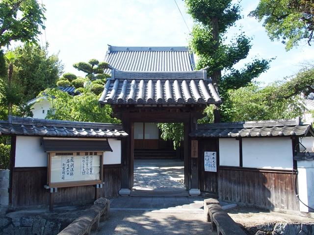 与賀神社参道19