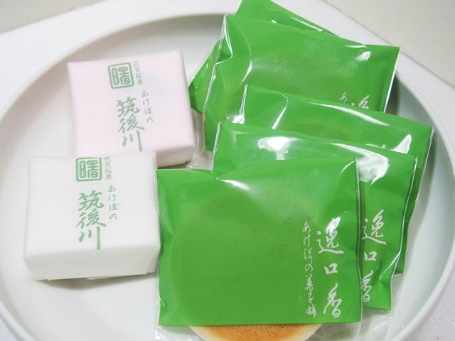 あけぼの菓子舗6