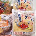 佐賀の老舗「野中蒲鉾」直売所と侮れない美味しさ「おさかなドーナツ」レビュー!