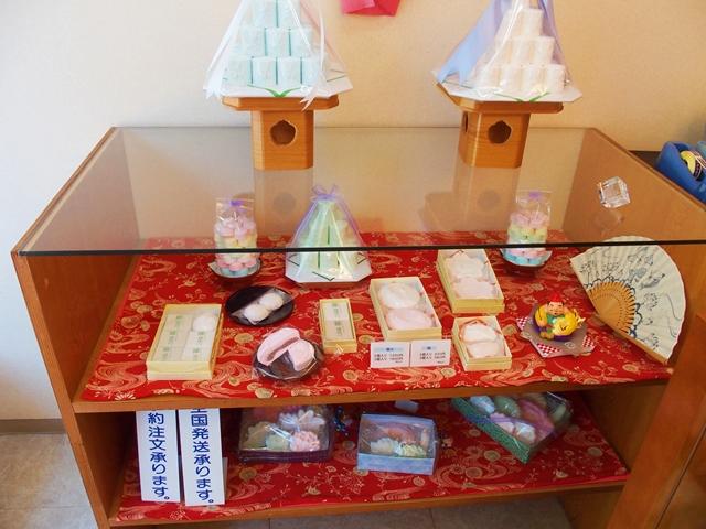 あけぼの菓子舗5