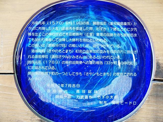 与賀神社参道21
